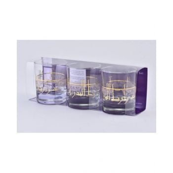 Dimlajtumbler Glass Set Deyar Gold Dm42810